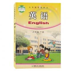 19春教科书英语六年级下册  湖南少年儿童出版社