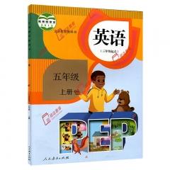 19Q 课标教科书 英语五年级上册(吴欣主编) 人民教育出版社
