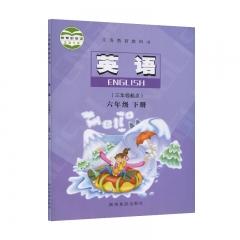 英语六年级下册 陕西旅游出版社
