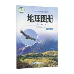 课标教科书 地理图册七年级上册(配湘教版)18Q 星球地图出版社