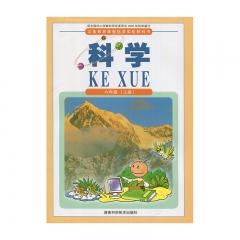 19秋课程标准实验教科书科学六年级上册 湖南科技出版社