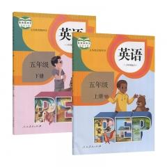 五年级英语上册+下册 人民教育出版社