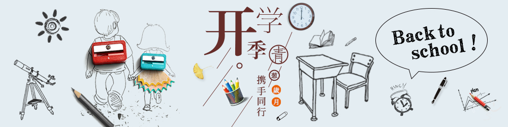 湖南新华图书专营店