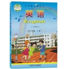 课标教科书 英语六年级上册 湖南少年儿童出版社