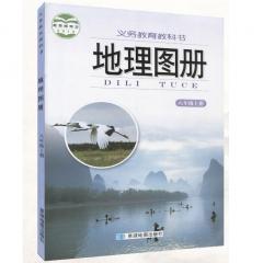 课标教科书 地理图册八年级上册(配湘教版)星球地图出版社