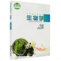 课标教科书 生物八年级上册 江苏教育出版社