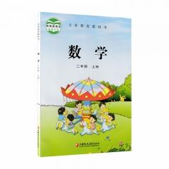 数学二年级上册江苏凤凰教育社SJ 江苏凤凰教育出版社