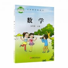 数学五年级上册江苏凤凰教育社SJ 江苏凤凰教育出版社