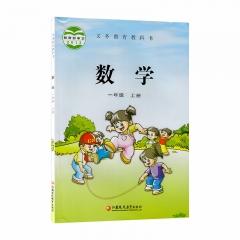 数学一年级上册江苏凤凰教育社SJ 江苏凤凰教育出版社