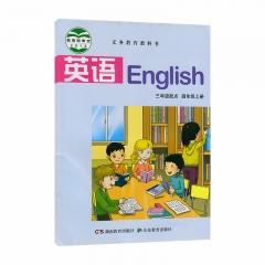 英语四年级上册湘鲁教XJ 湖南教育出版社