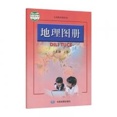 地理图册八年级上册(配人教版)地图RJ 中国地图出版社