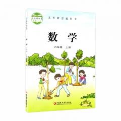数学六年级上册江苏凤凰教育社SJ 江苏凤凰教育出版社
