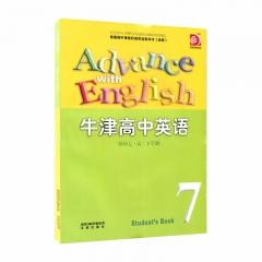 英语7(选修7)(含磁带)译林YL 译林出版社
