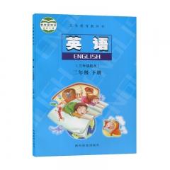 英语三年级下册 陕西旅游出版社