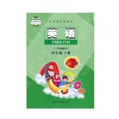 20春英语四年级下册(陕西旅游)(限购一本)