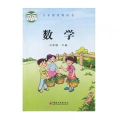 20春数学三年级下册苏教 江苏凤凰教育出版社(限购一本)