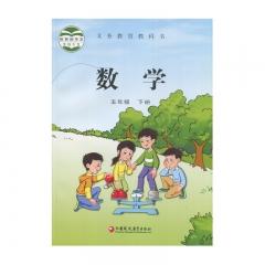 20春数学五年级下册苏教 江苏凤凰教育出版社(限购一本)