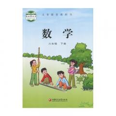 20春数字六年级下册苏教 江苏凤凰教育出版社(限购一本)