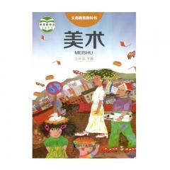 20春美术 三年级 下册湖南美术出版社(限购一本)