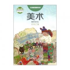 20春美术 四年级 下册湖南美术出版社(限购一本)