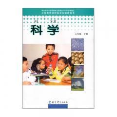 20春科学 六年级 下册教育科学出版社(限购一本)