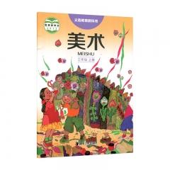 20春教科书美术三年级上册(含课堂练习册)(循环免费)湖南美术出版社(限购一本)