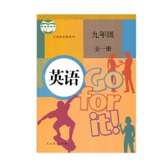 20秋英语九年级(全一册)(限购一本)