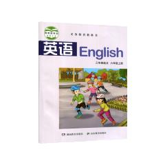 20秋英语六年级上册湖南教育出版社新华书店正版图书