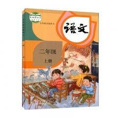 JC20秋语文二年级上册人民教育出版社新华书店正版图书