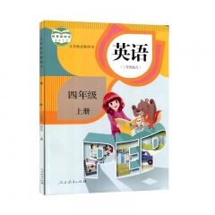 JC20秋英语四年级上册(吴欣主编)人民教育出版社新华书店正版图书