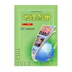 JC20秋地理图册七年级上册中国地图出版社新华书店正版图书