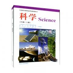JC20秋科学六年级上册河北人民出版社新华书店正版图书