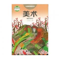 JC20秋美术六年级上册(含课堂练习册)湖南美术出版社新华书店正版图书