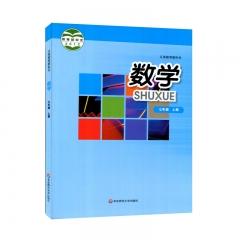 JC20秋数学七年级上册华东师大出版社新华书店正版图书