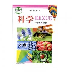 JC20秋科学一年级上册河北人民出版社新华书店正版图书
