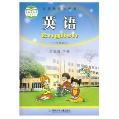 21春 英语三年级下册 湖南少年儿童出版社 新华书店正版图书(限购3本)