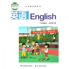 21春 英语六年级下册 湖南教育出版社 新华书店正版图书(限购3本)