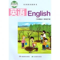 21春 英语四年级下册