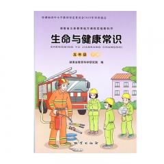 21春 生命与健康常识五年级下册新华书店正版图书
