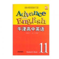 21春 牛津高中英语(模块十一高三下学期)新华书店正版图书