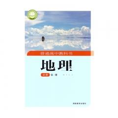21春 地理必修第一册新华书店正版图书
