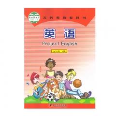 21春 英语九年级下册新华书店正版图书
