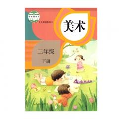 21春 美术二年级下册含练习册新华书店正版图书