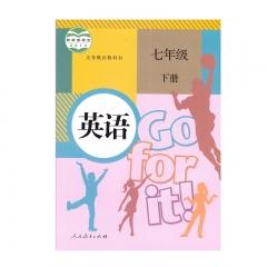 21春英语七年级下册人民教育新华书店正版图书