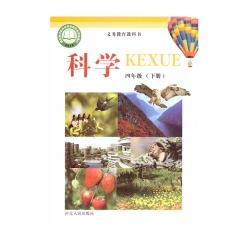 21春 科学四年级下册河北人民新华书店正版图书
