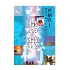 21春 美术摄影摄像人民美术新华书店正版图书