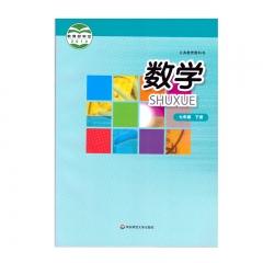 21春 数学七年级下册华东师大新华书店正版图书