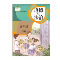 21春 道德与法治五年级下册人民教育出版社新华书店正版图书