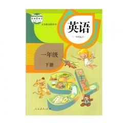 19春教科书英语一年级下册新华书店正版图书