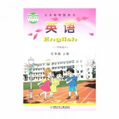 JC教科书英语五年级上册 义务教育教科书新华书店正版图书